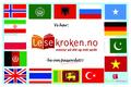 Lesekroken_120x80.jpg