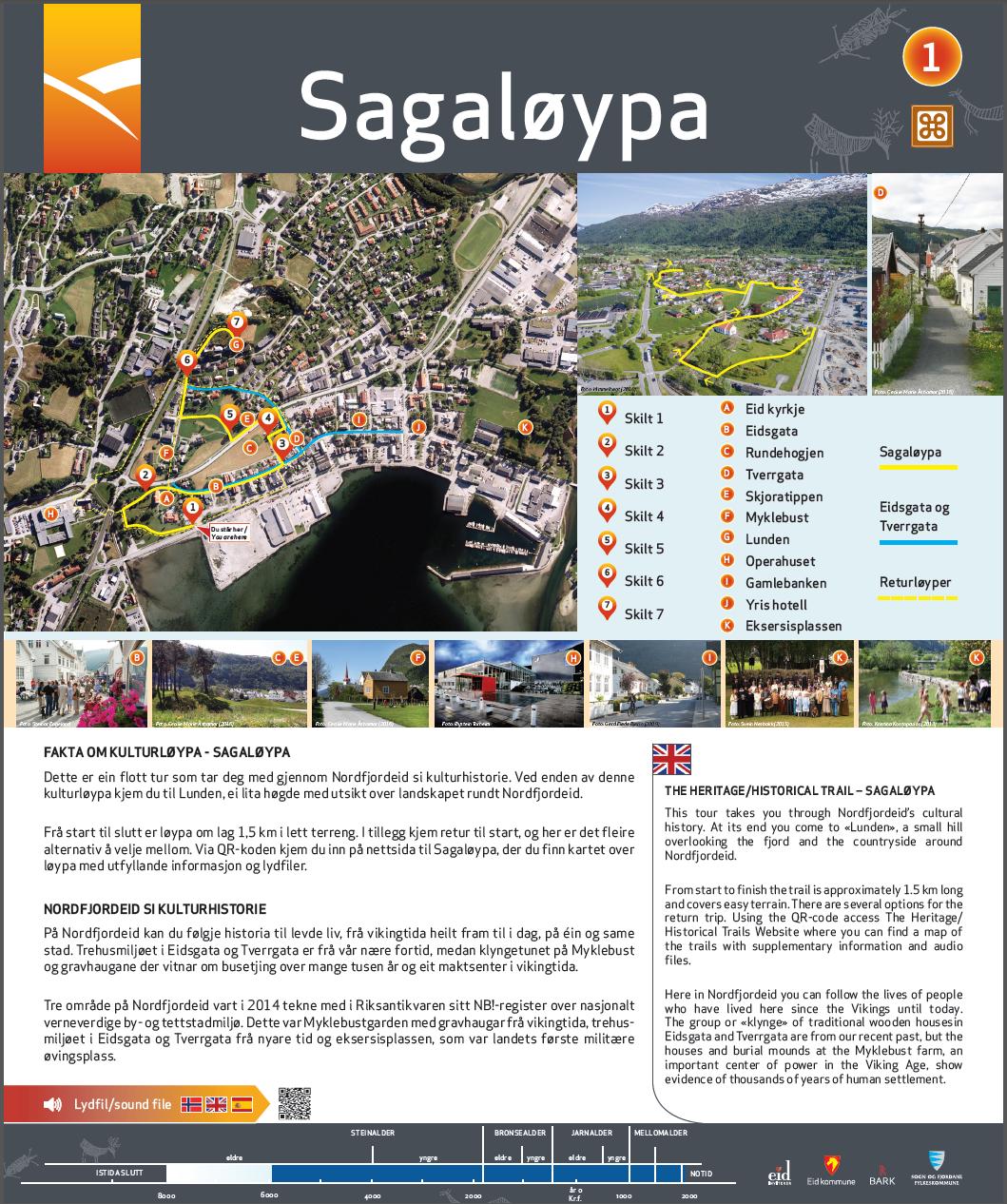 Biletfil av skilt frå Sagaløypa