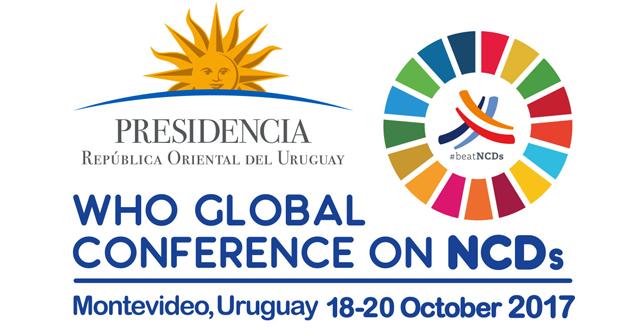 uruguay-logo-630px.jpg