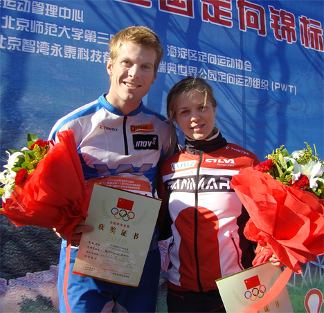 Øystein Kvaal Østerbø og Ida Bobach. Foto: Park World Tour - PWT.