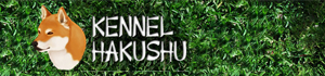 Banner_Hakushu_web.jpg
