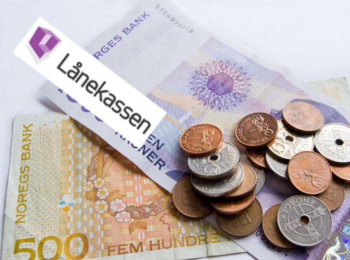 Lånekassen tilbyr både lån og stipend - her illustrert som ein haug med pengar