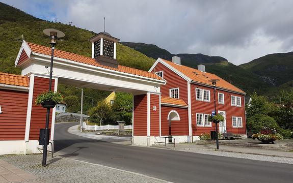 Byporten i Høyanger sett frå samfunnshuset