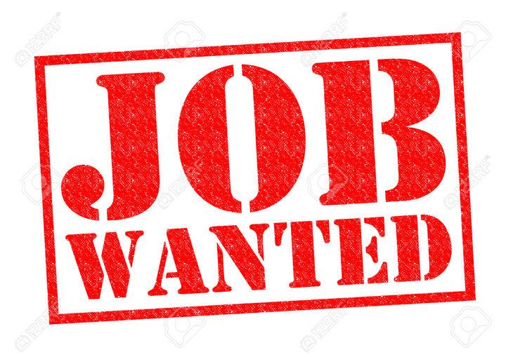 job wanted skilt