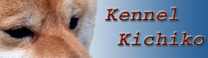 Kennel_Kichiko_299x84.png