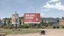 Commercial alcohol poster, Kampala Uganda