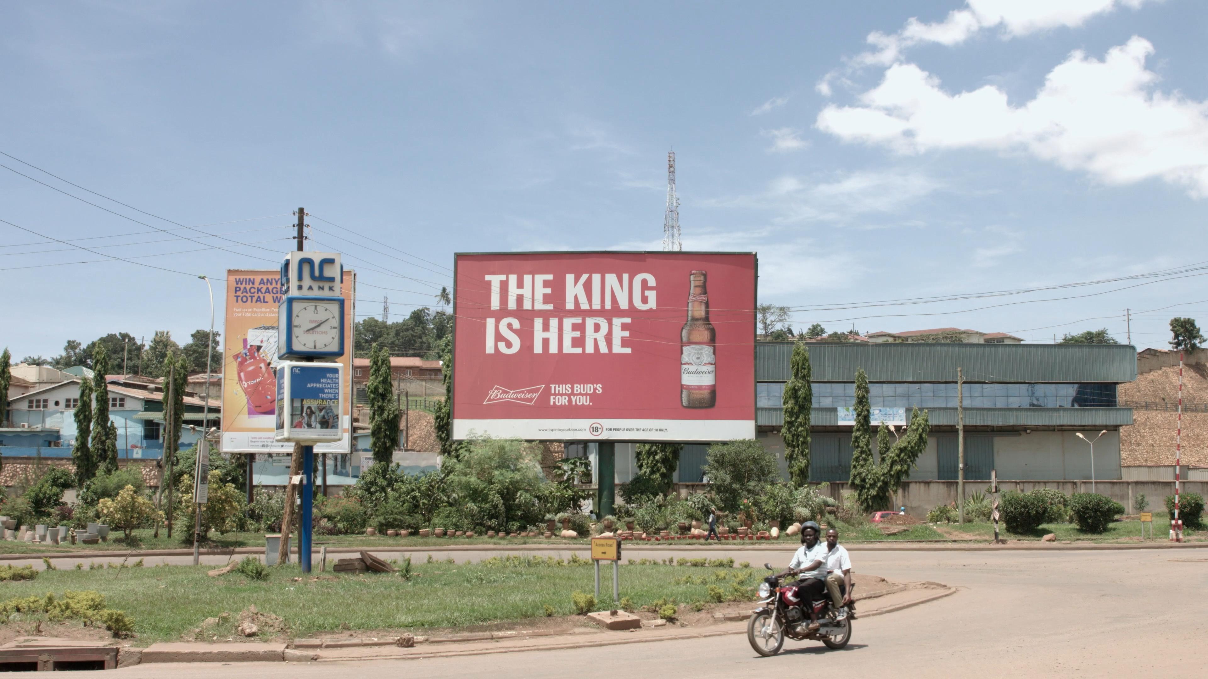 alkoholreklame kampala 2.png