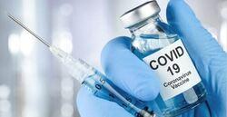 Covod - 19 vaksine