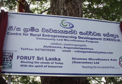Banner som forteller om samarbeidet