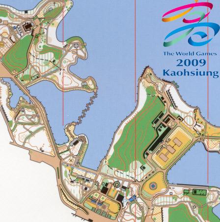 Chengcing Lake (Kaohsiung) - orienteering